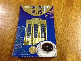 kanazawa coffee.jpg